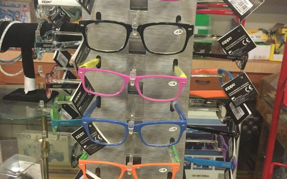 Idées cadeaux à offrir ou à s'offrir : lunettes Zippo des lunettes de lecture et  solaires